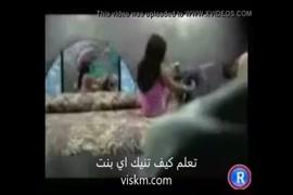 Videos xxx carmen snake gratis